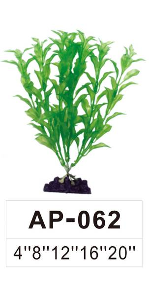 BOYU ต้นไม้เทียมประดับตู้ปลา  สูง 4 นิ้ว AP-062 เขียว