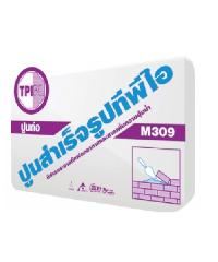 TPI ปูนก่อทั่วไป (ปูนก่อสำเร็จรูป ) 50kg  M-309