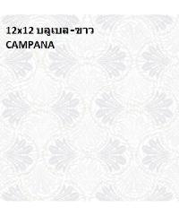 CAMPANA 12x12 บลูเบล-ขาว (11P) A. FT300X300