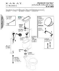 karat ฝาถังพักน้ำ รุ่นไซฟอนเซฟเวอร์ 73 / เนปจูน / วอชเซฟเวอร์ / ไซฟ่อนเซฟ 88 K-310ชมพูกุหลาบ(วอชเซฟเวอร์) สีขาว