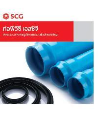 SCG ท่อพีวีซี(8.5) 6(150)  แหวนยาง