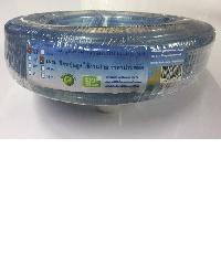 ท่อยางไทย สายยางใส  1/2นิ้ว 15 เมตร สีฟ้า