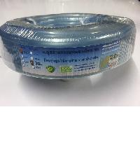 ท่อยางไทย สายยางใส  1/2นิ้ว 20 เมตร สีฟ้า