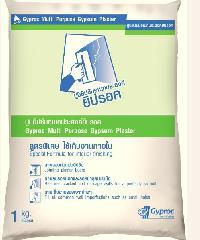 ยิปรอค ปูนยิปรอค อเนกประสงค์ (1 กก.)  MULTI-PURPOSE Plaster