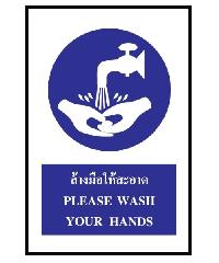 NO Brand  ป้ายสติ๊กเกอร์ล้างมือให้สะอาด SA1118