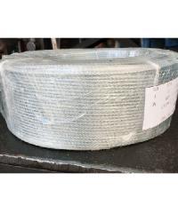 NO Brand  ลวดสลิง1.5มิล 7x7(ใส้เหล็ก)200ม./ม้วน