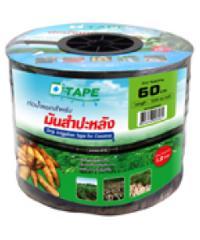 Super Products เทปน้ำหยด 60ซม.500ม.D-TAPE