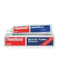 Threebond กาวยางทรี บอนด์ THREEBOND