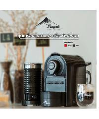 LAMAYON ชุดเครื่องชงกาแฟ+เครื่องตีฟองนม  espresso  สีดำ