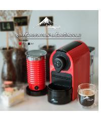 LAMAYON ชุดเครื่องชงกาแฟ+เครื่องตีฟองนม  espresso  สีแดง