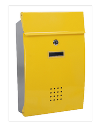 Pro-tx ตู้จดหมาย 26x38x9cm  KSX-105-Y สีเหลือง