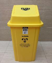 ICLEAN ถังขยะแยกประเภท XDL-100D-11YE