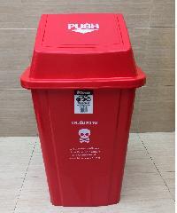 ICLEAN ถังขยะแยกประเภท XDL-100D-11RD สีแดง