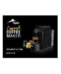 LAMAYON ชุดเครื่องชงกาแฟ+เครื่องตีฟองนม  espresso สีดำ สีดำ