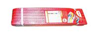 HUMMER สลิงผ้าใบแบบ มีห่วง JB125-5TX3M สีแดง