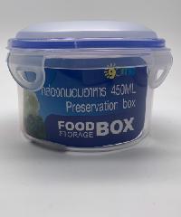 GOME กล่องถนอมอาหาร 450ML. 12.1x12.1x8.1 ซม.  EL020