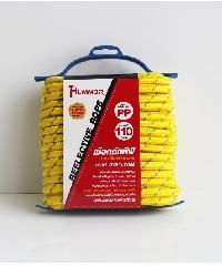 HUMMER เชือกถักพีพี คาดเส้นสะท้อนแสง 3/8นิ้วx15M สีเหลือง - สีเหลือง