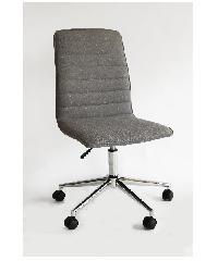 SMITH เก้าอี้สำนักงาน NARCISA เทา