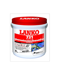 LANKO REPAIR MORTAR  LK-731 5Kg. ธรรมชาติ