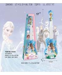 Sanook&Toys กีตาร์เด็กเล่น 298365 สีขาว