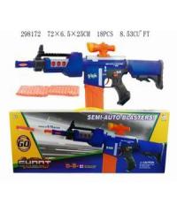 NERF ปืนเนิร์ฟ Soft bullet gun29812 สีน้ำเงิน