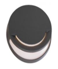 ELON โคมไฟผนังโมเดิร์น กันน้ำ IP65 8W  SZ-2777