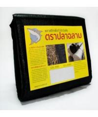 LUXUS ผ้าพลาสติกคลุมวัชพืช ขนาด 0.9x10M LYWY002 สีดำ