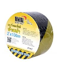 YAMADA เทปยูโรกั้นเขต ขนาด  2 นิ้ว Yellow-Black 2 เหลือง-ดำ