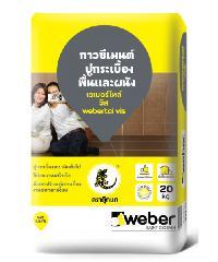 weber เวเบอร์ไทล์วิส  25กก. สีเทา