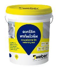 weber เวเบอร์ดราย ซีล (สีขาว) 20 กก. **ซื้อ 3 แถม 1**