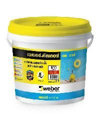 weber เวเบอร์คัลเลอร์ 3.7 กก. HR สีขาว