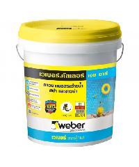 weber เวเบอร์ คัลเลอร์ เอชอาร์ 3.7 กก. สีฟ้า -