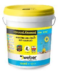 weber เวเบอร์.คัลเลอร์  เอชอาร์  18.5 กก. สีขาว