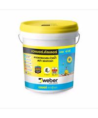weber กาวยาแนวเวเบอร์.คัลเลอร์  เอชอาร์ (สีเทา)  ขนาด 18.5 กิโลกรม สีเทา