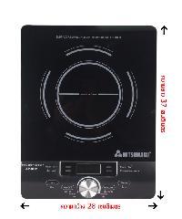 MITSUMARU เตาแม่เหล็กไฟฟ้าพร้อมหม้อสุกี้ชาบู รุ่น AP-IC12 - สีดำ
