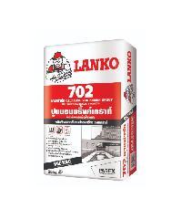 LANKO  ปูนนอนชิงค์ ไม่หดตัว รับกำลังอัดสูงพิเศษ 25Kg. LK-702 สีเทา