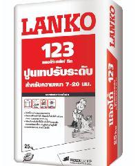 LANKO ปูนปรับระดับภายใน 7-20มม. LK-12325Kg. สีเทา