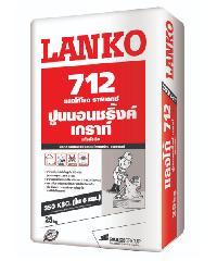 LANKO ปูนแห้งเร็วซ่อมถนน พื้นโรงงาน  25Kg. LK-712 สีเทา
