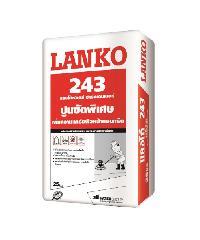 LANKO ปูนเพิ่มความแกร่ง 25 kg. LK-243  สีเขียวอ่อน