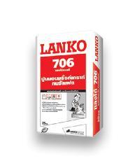 LANKO ปูนนอนชริงค์เกราท์ ชนิดทนซัลเฟต 25KG. LK-706  สีเทา