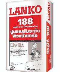 LANKO ปูนเทปรับระดับด้วยตัวเอง หนา5-30มม. LK-188 25กก. 61880025 สีเทา
