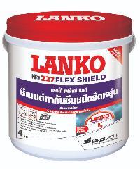 LANKO ซีเมนต์ทากันซึม ชนิดยืดหยุ่น (ส่วนผสมเดียว)  LK-227 ขนาด 4กก. สีเทา