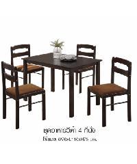Grown ชุดโต๊ะอาหารวีต้า  4 ที่นั่ง