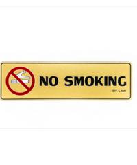 Cityart nameplate ป้าย No Smoking SGB9101 สีทอง