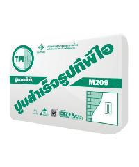 TPI ปูน(ปูนฉาบสำเร็จรูปทั่วไป) 50 kg M-209 สีเทา