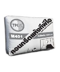 TPI ปูน TPI คอนกรีตแห้งกำลังอัด 180 ksc. 50 kg. M401 สีเทา