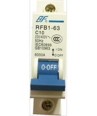 BF ลูกเซอร์กิตเบรคเกอร์ 1 สาย 10 แอมป์ RFB1-63 1P 10A  BF