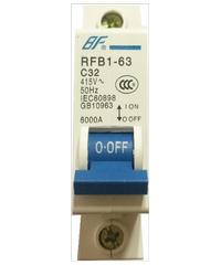 BF ลูกเซอร์กิตเบรคเกอร์ 1 สาย 32 แอมป์ RFB1-63 1P 32A  BF