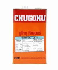 Chugoku ทินเนอร์ CMP-21