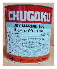 Chugoku ยูมิการ์ด A  HS#643